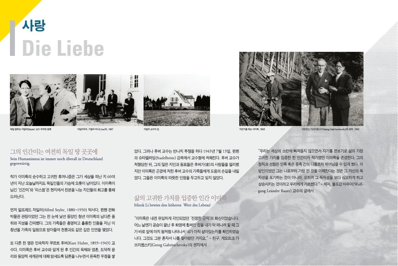 페널 3.jpg